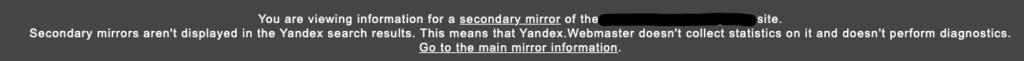 "Yandex Webmaster Banner ""Secondary Mirror"""